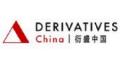 深圳市衍盛资产管理有限公司
