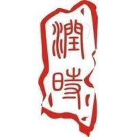 杭州润时资产管理有限公司